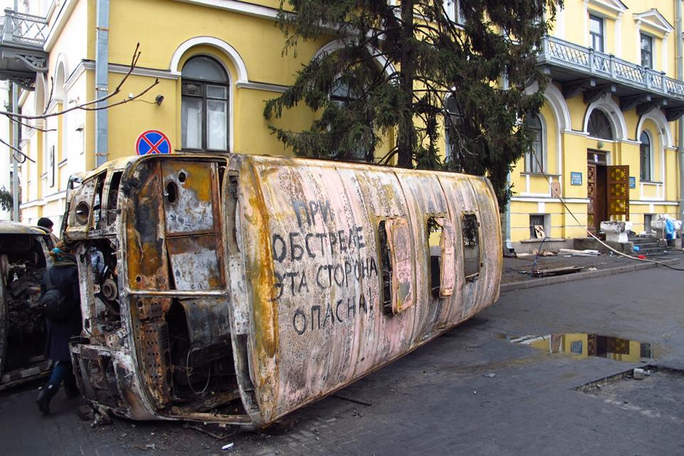 Pranešimas apie pavojų (Alos Marčenko nuotrauka)
